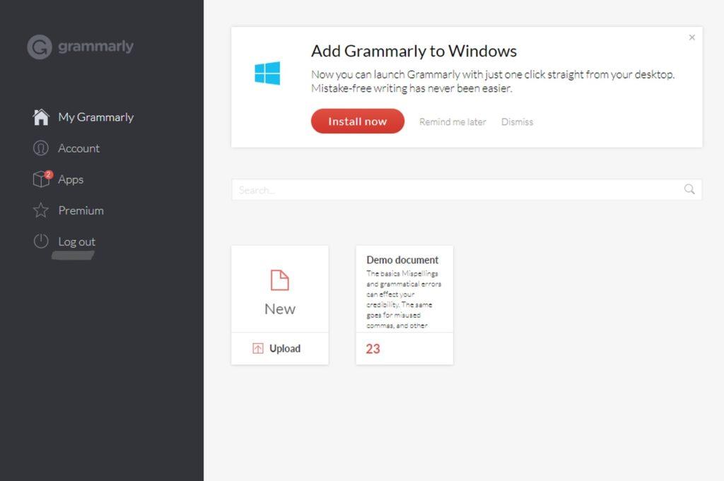 『Grammarly』マイページ
