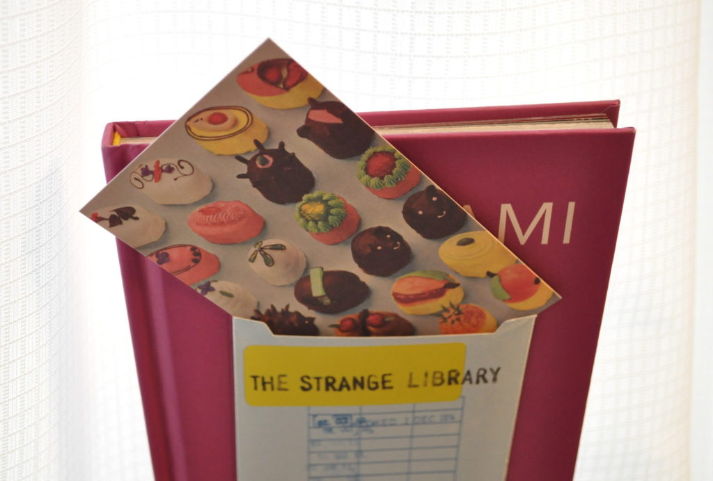 Haruki Murakami『The Strange Library』表紙の一部