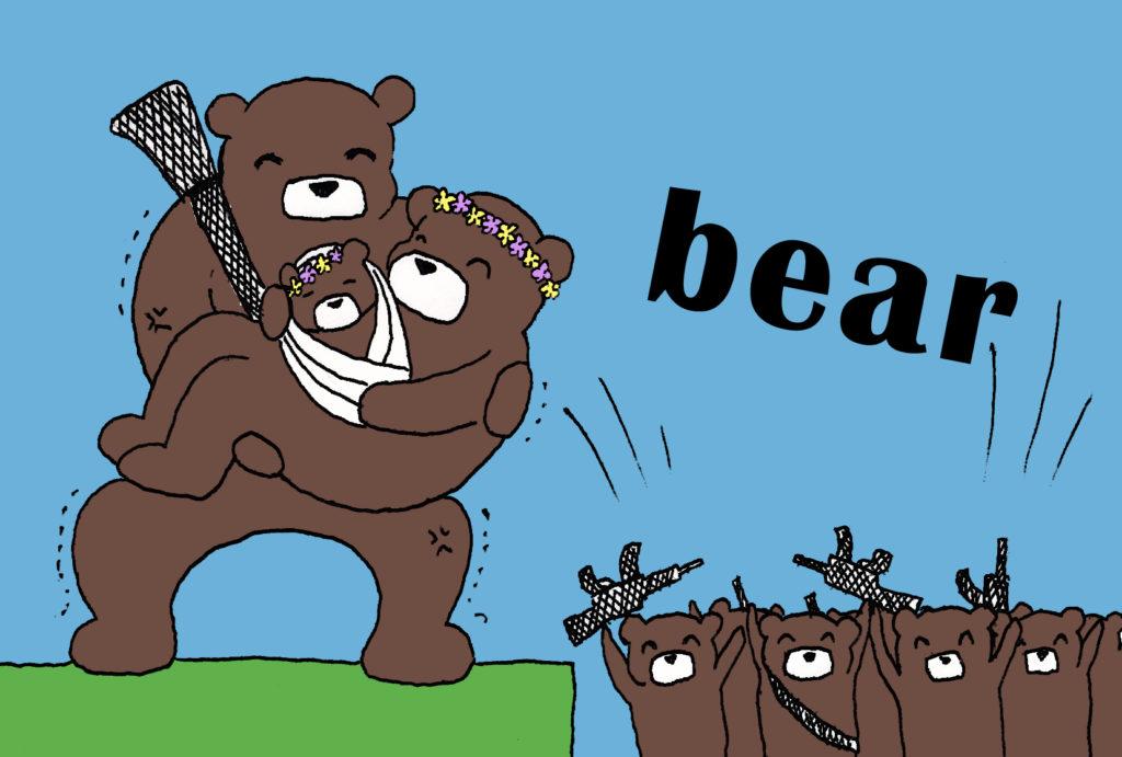 単語 「bear」の意味を表したイラスト