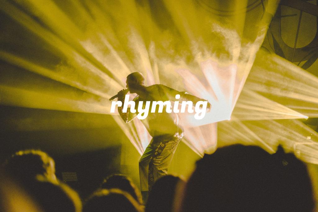 「rhyming」のイメージ