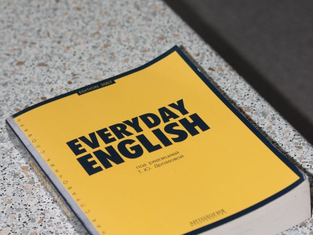黄色い表紙の英語の教科書