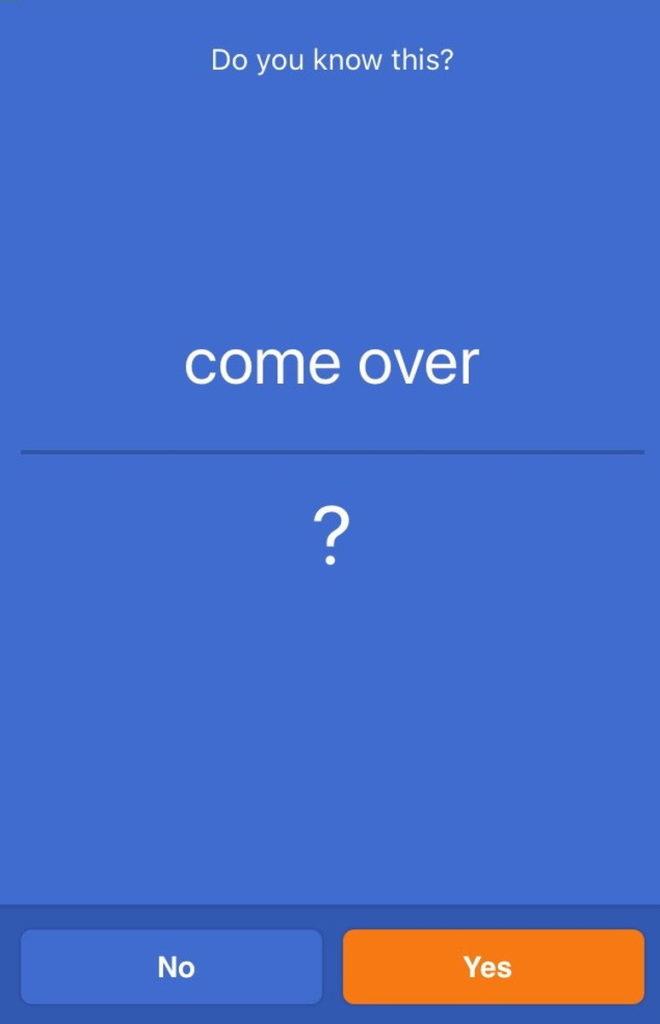 英語学習アプリ『iKnow!』アプリ画面