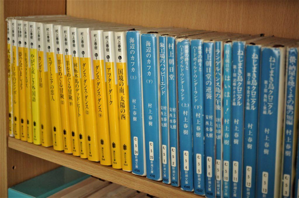 本棚に並んでいる村上春樹作品の文庫本
