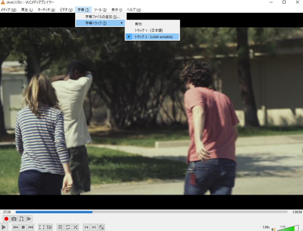VLCメディアプレイヤーの字幕設定方法